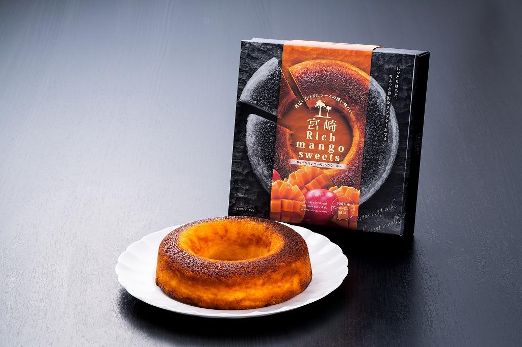 宮崎マンゴーリングケーキ