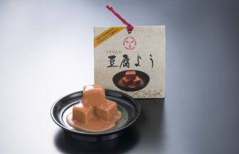 うりずんの豆腐よう